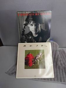 2 Vinyl Records, Rush Signals ,Eddie And The Cruisers