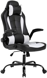 Gaming/Office Massage Chair