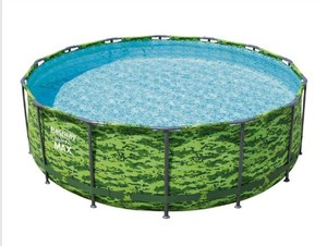 Camo Swimming Pool