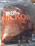 (2) 20 pound bags of wood pellets for wood pellet barbecue grill Hickory