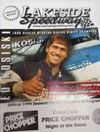 Great to look thru is this Lakeside Speedway blast from the past program from Kansas City Kansas