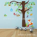 Zooyoo woodland creatures and tree wall clings