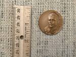 40th Anniversary Commercial Aviation Albuquerque NM 1929-1969 Charles Lindberg Medal