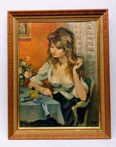 Framed Painting Print- Busty Victorian Woman- Appears Signed