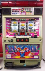 Slot Machine- Japanese Style With Tokens- Working