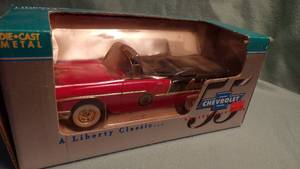1955 Chevy Convertible Indian Motorcycle Die Cast Bank