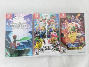 Nintendo Switch Game Bundle