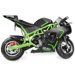 XtremepowerUS 40CC GAS Pocket Bike MINI Motorcycle