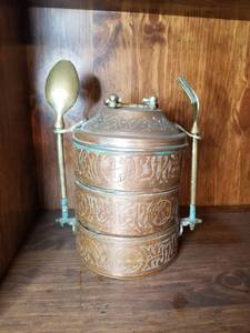 Vintage 3 Tier Tiffin Middle Eastern Copper Lunch Pail