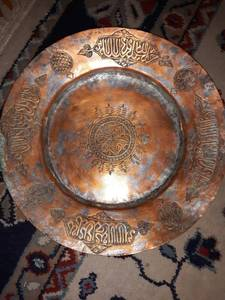 Iranian Hammered Copper Plate with Arabic Calligraphy Plate 13 inches