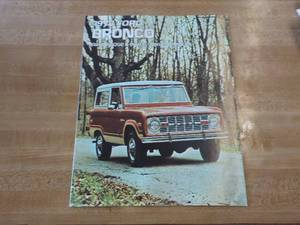 ford bronco brochure