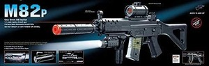 Double Eagle M82 Full Auto Airsoft Electric Gun