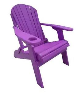 Folding Adirondack Chair with Cup Holder