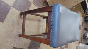 "like NEW 24"" saddle stool"