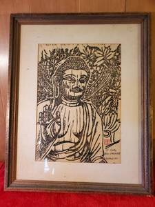 T Sato 1963 no.8 Oriental Picture of Healing Buddha . Sketched in Temple Near Nara Japan