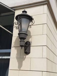 Large wall sconce