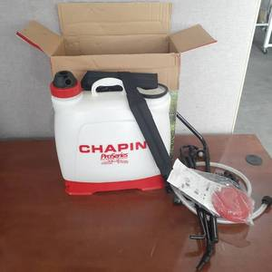 Chapin ProSeries Adjustable Spray Tip Backpack Sprayer 4 gal.