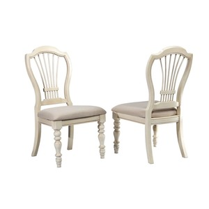 Hillsdale Furniture Pine Island Wheat Back Side Chair (Set of 2)