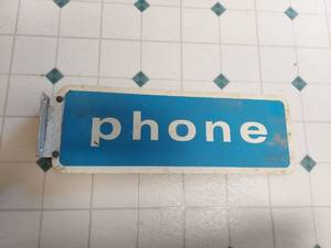 Phone Sign - Double Sided