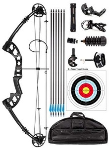 Rochan Aluminum Alloy Compound Bow with Dyneema Bow String Right Hand Composite Bow with Adjustable Draw Length and Weight